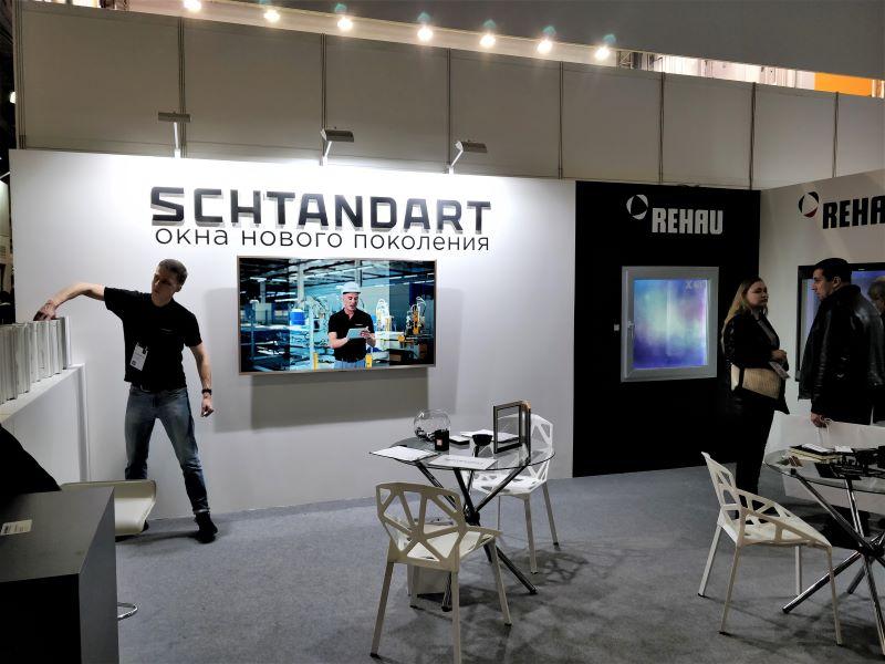 Выставка-MosBuild-2019-окна-Schtandart-Rehau