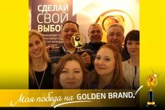 OKFIL-Победа на Golden Brand-Оконные-Фильтры