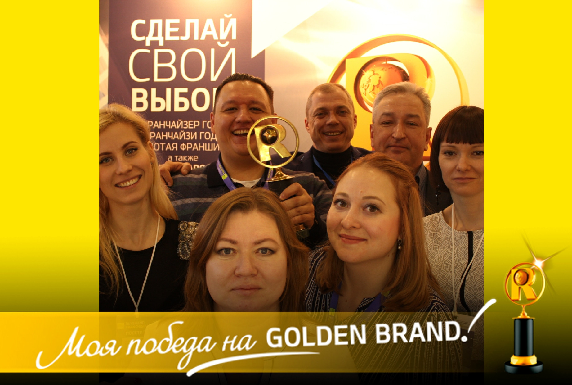 OKFIL-Golden-Brand Winners