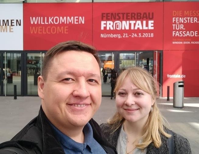 Выставка-Fensterbau-Frontale-2018