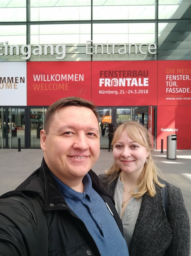 Выставка Fensterbau Frontale 2018