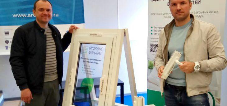 ArchGlass 2018 – архитекторы ищут инновации
